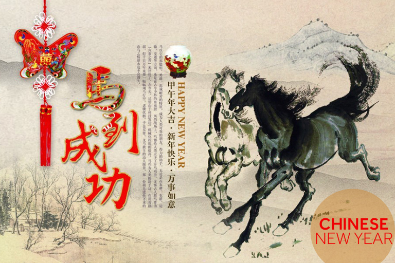 Chinese-New-Year copy
