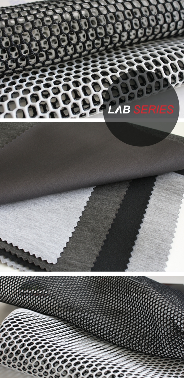 telio-lab-series-mesh-fabric-collection